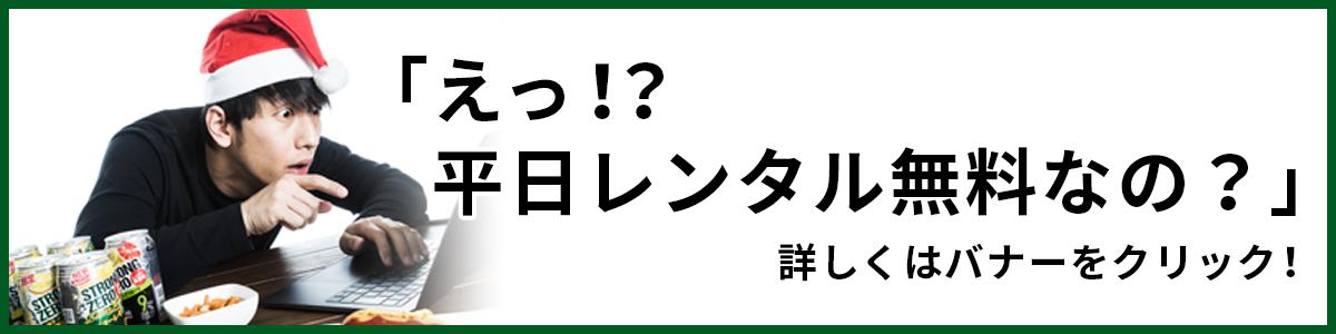 banner_free